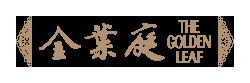 golden_leaf_logo